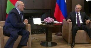 """Путин и Лукашенко удостоились """"престижной"""" премии за пандемию коронавируса"""