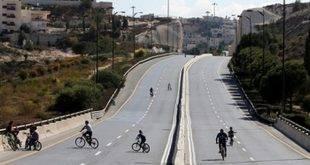 В Израиле начинается Йом Кипур