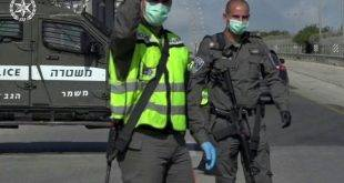 Нацерет: полиция разогнала 100 человек с арабского дня рождения