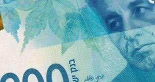 Банк Израиля сообщил о снижении доходов населения