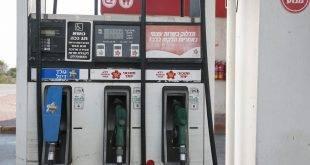 в октябре бензин в Израиле подешевеет