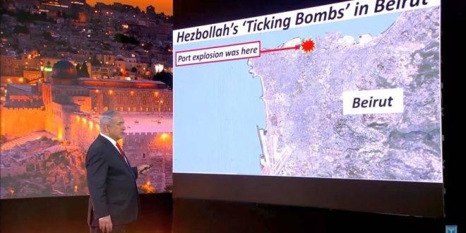 """Нетаниягу раскрыл в ООН коварные замыслы """"Хизбаллы"""", грозящие гигантским взрывом"""