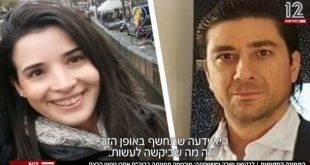 Инженер базы ВВС в Негеве избил свою жену до потери зрения и сломал ей череп