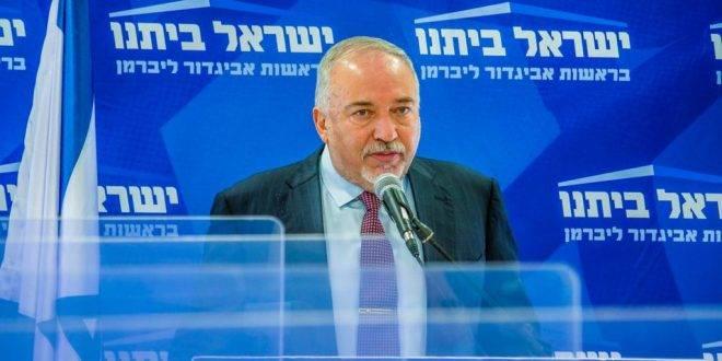 Михаил Фейгин: Либерман: Нетаниягу и ультраортодоксальные партии ведут Государство Израиль к краху