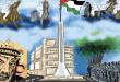 Новый отчет показывает, что палестинские учебники по-прежнему полны антисемитизма и прославления террора, несмотря на обещанные изменения.