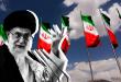 Иран реагирует на нормализацию отношений между ОАЭ и Израилем: правители ОАЭ «предатели»; Соглашение «предвещает опасное будущее … особенно для жителей стеклянного дворца ОАЭ»