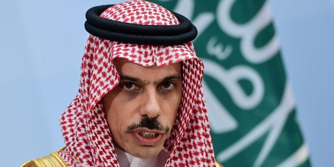 Глава саудовского МИДа объяснил, почему его страна не торопится признавать Израиль
