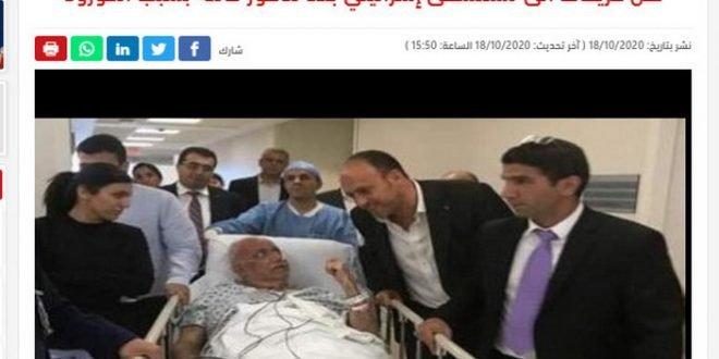 """Главного палестинского переговорщика и генсека ООП будут спасать от """"ковида"""" израильские врачи"""