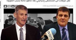 """Арикат в критическом состоянии. Израильские парламентарии разошлись во мнениях """"лечить или не лечить"""""""