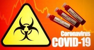 Обнаружена новая мутация коронавируса | Nashe.Orbita.co.il