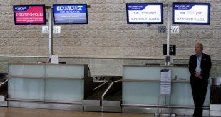 из Израиля перестали выпускать тех, кто должен сидеть в карантине