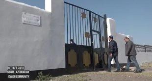 Азербайджанские евреи просят израильских евреев помолиться за них