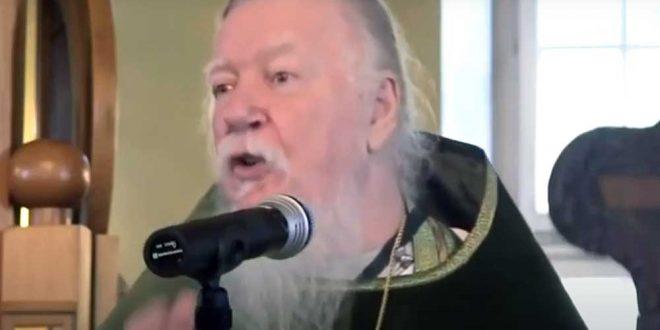 Один из самых скандальных попов РПЦ отдал богу душу