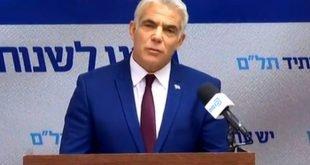 Лапид высмеял обещания «Кахоль Лаван» по выходу из правительства Нетаниягу