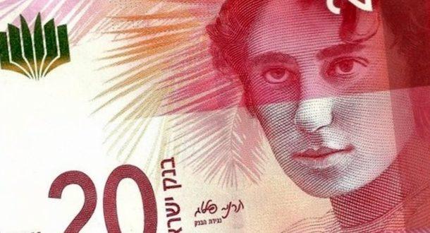 Налоговая Израиля потребовала вернуть деньги для поддержания малого бизнеса