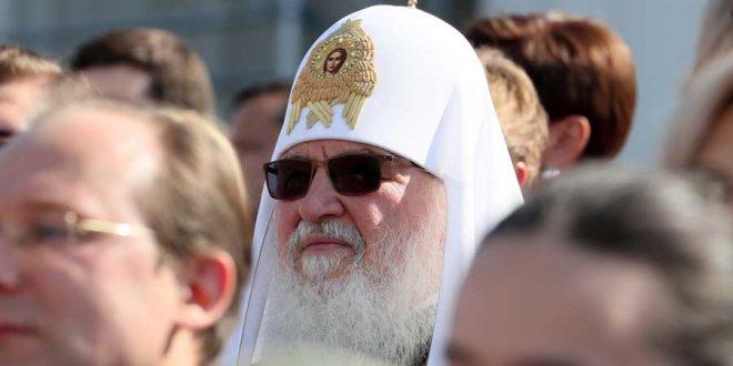 у главы РПЦ нашли недвижимости еще на пару сотен миллионов рублей