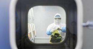 Ученые сообщили о новом варианте коронавируса