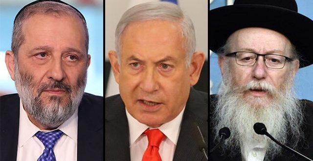 Карантин понарошку: СМИ сообщили о закулисной сделке Нетаниягу с ортодоксами