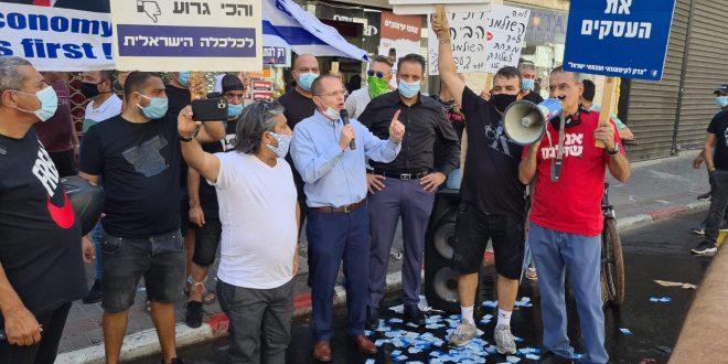 Одед Форер призвал мэров не штрафовать малые бизнесы, которые возобновили работу в условиях карантина