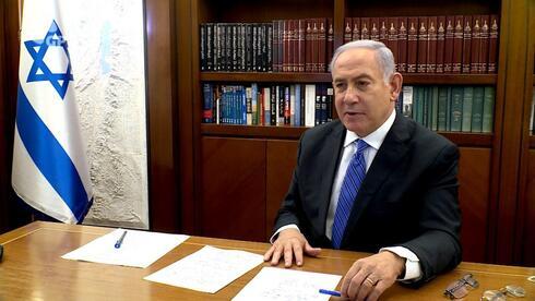 Нетаниягу о коронавирусе: «Израиль в опасности, нужны срочные меры»