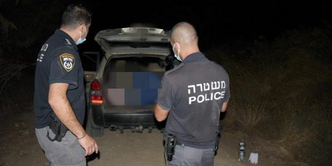 трое мужчин застрелены рядом с заповедными местами