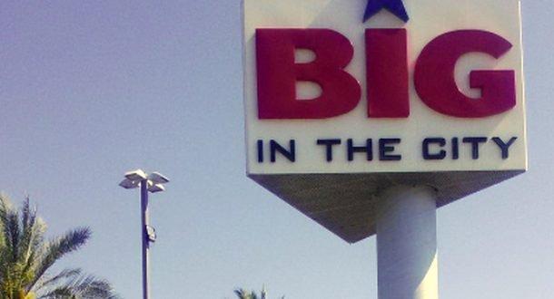Сеть торговых центров Big не намерена выполнять карантинные ограничения