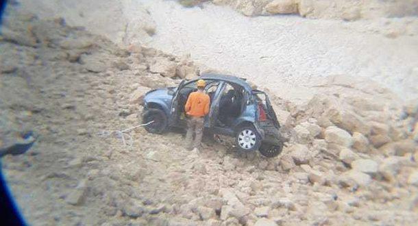 Обнаружено тело путешественницы, пропавшей в Негеве 4 дня назад