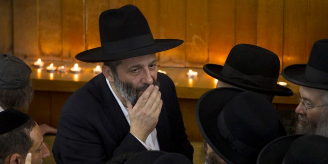 в Израиле резко повысили сумму штрафа за нарушение коронавирусных правил