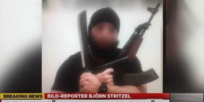 """""""Исламское государство"""" взяло ответственность за атаку в Вене"""