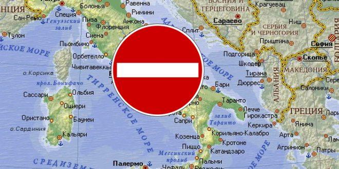 Италия опять всей страной садится на карантин