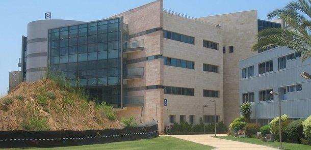 В израильском университете впервые открыта программа бакалавриата по коронавирусу