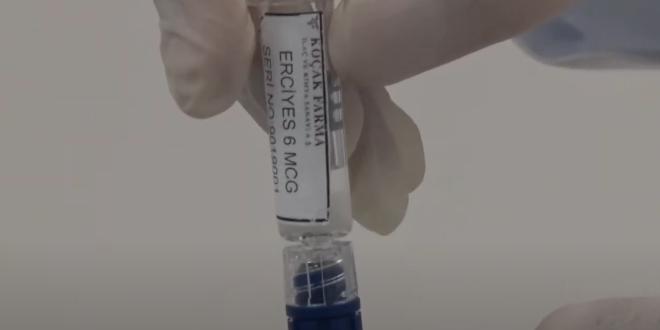 """Турция начала клинические испытания своей вакцины от """"ковида"""""""