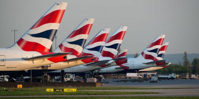 """Авиакомпания """"Бритиш Эйрвейз"""" отменила все полеты в Израиль до 2 декабря"""