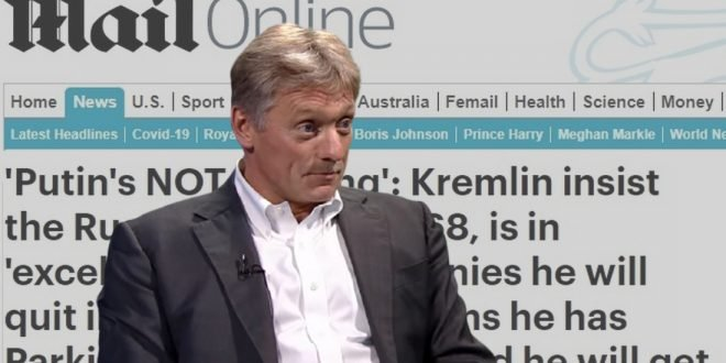 Британский таблоид сообщил о скорой отставке Путина: в Кремле информацию опровергли