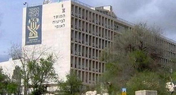 Битуах Леуми платит: Израиль перевел миллионы незаконно родившим тут палестинкам