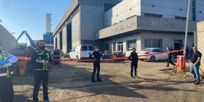 Взрыв на заводе на юге Израиля: есть погибшие