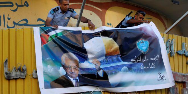 """Палестинская администрация возобновляет """"оборонную координацию"""" с израильскими властями"""