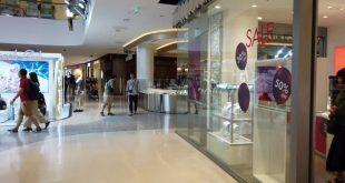 В пятницу в Израиле заработают 15 торговых центров – эксперимент начинается