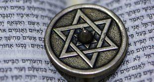 Исследование: еврейское население Европы резко сократилось в последние полвека