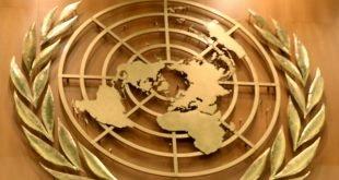 """В ООН осторожно прокомментировали ликвидацию """"отца ядерной программы Ирана"""""""