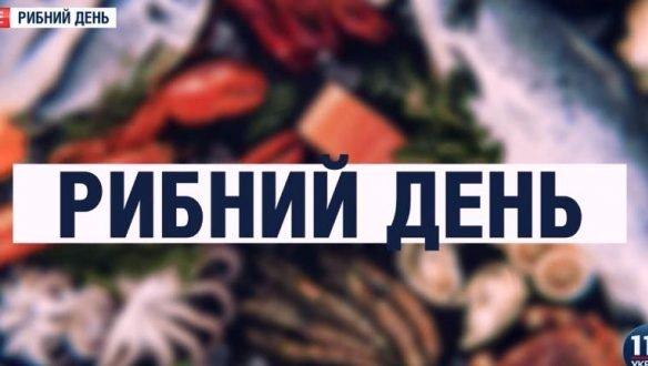 Шоу «Рыбный день» с Дмитрием Спиваком на 112, 26.11.2020. Полное видео