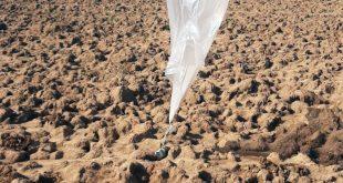 из Газы прилетел воздушный шар со взрывчаткой