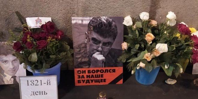 В России проходят акции памяти Бориса Немцова, убитого шесть лет назад