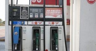 Израильтян ждет четвертое кряду повышение цен на автомобильное топливо