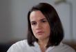 Тихановская назвала примерное время и причину ухода Лукашенко и смены власти в Белоруссии
