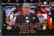 Шоу «Рыбный день» с Дмитрием Спиваком на 112, 25.02.2021. Полное видео