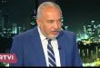 Интервью Авигдора Либермана программе «Израиль за неделю» на канале RTVi».