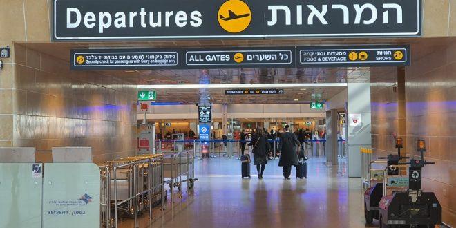 Врата рая: кто и как въезжает в Бен-Гурион в обход запрета